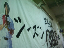 TSUYOSHI始動!_b0004907_235977.jpg