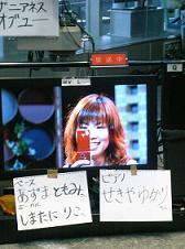 3/25[sun]  トアステライブ!!!_f0042307_22204914.jpg