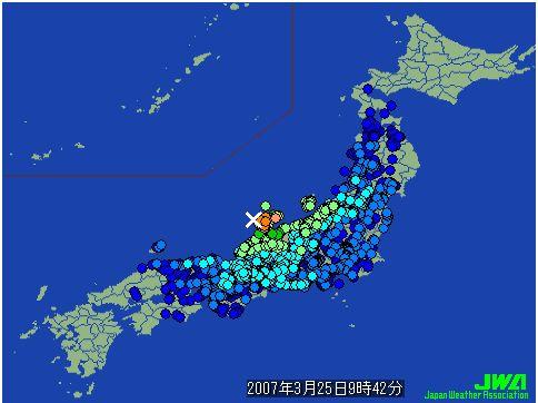 中部地方の日本海側【能登沖】でM7.1_e0006509_11394362.jpg