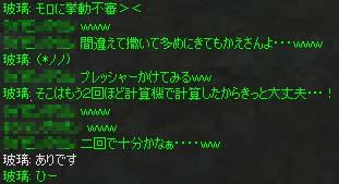 c0012810_1320371.jpg