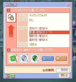 f0084912_0385895.jpg
