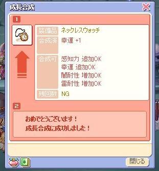 f0084912_0392010.jpg