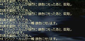 d0078615_214455.jpg