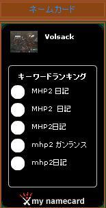 b0047122_22174089.jpg