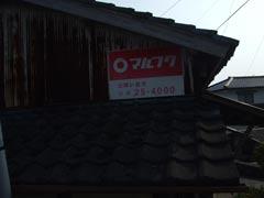 b0054727_1585488.jpg