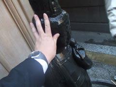 銀座スケベニンゲンと巣鴨マルジの赤ふん_b0054727_255183.jpg