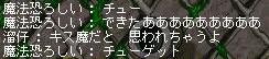 f0102630_864854.jpg