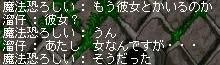 f0102630_87519.jpg