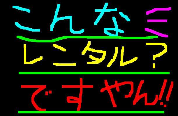 f0056935_19363733.jpg