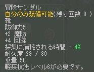 f0060649_10555460.jpg
