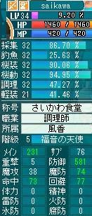 f0060649_10561863.jpg