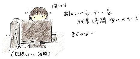 f0113455_2231547.jpg
