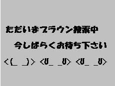 b0098660_8212547.jpg