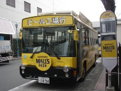 のあ704 TOKYO プレミアム・ツアー_b0061261_13322020.jpg