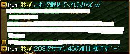 d0072669_20485674.jpg