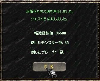 f0109674_0255166.jpg