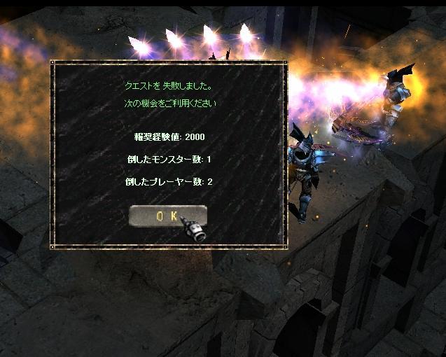 f0109674_0284938.jpg