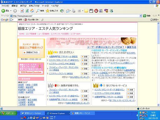 f0079890_16264172.jpg