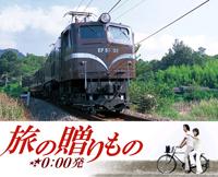 f0061891_2011483.jpg