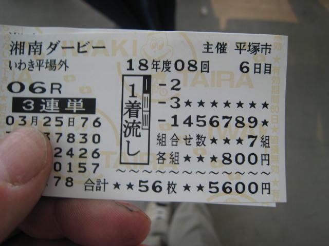 d0073795_1994016.jpg