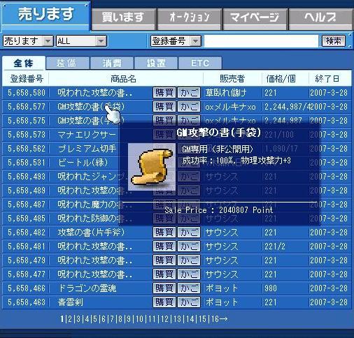 b0096204_8505036.jpg