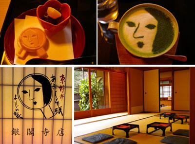 京都Weekその1. 南禅寺〜哲学の道をそぞろ歩き。_f0122107_10184876.jpg
