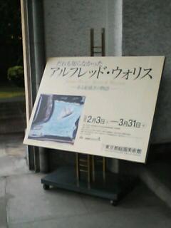 b0044209_9575597.jpg