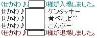 c0031810_14163136.jpg