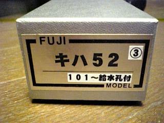f0050611_23103656.jpg