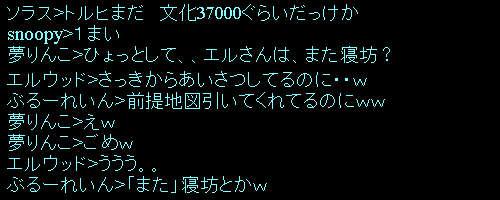 f0029614_11303095.jpg