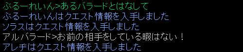 f0029614_11414051.jpg