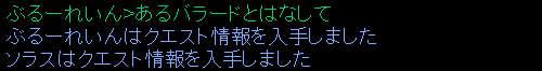 f0029614_1141858.jpg