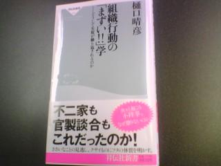 携帯から初の投稿_f0054720_19221984.jpg