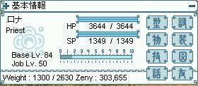 a0043324_0153563.jpg