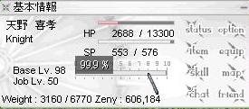 b0073326_19385754.jpg