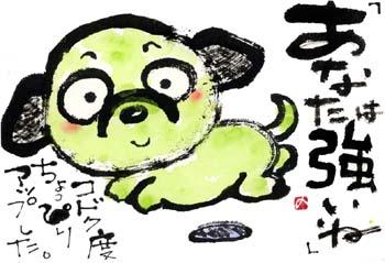 c0083527_2012987.jpg