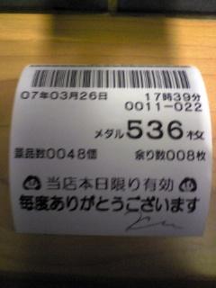 f0065228_20561510.jpg