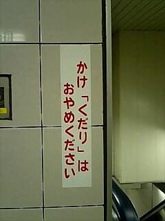 e0081334_022515.jpg