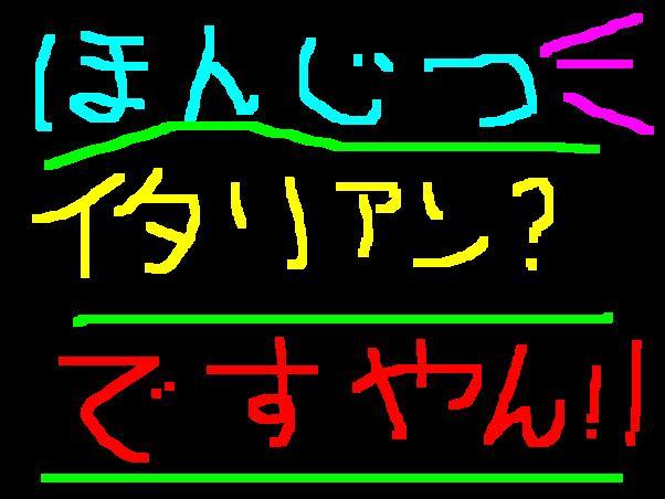 f0056935_20552840.jpg