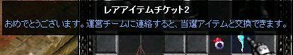 a0052536_17191042.jpg
