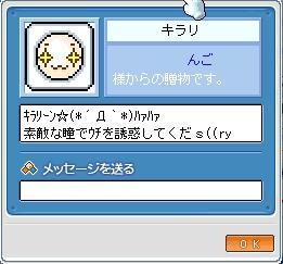 d0052441_035363.jpg