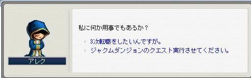 c0114655_1853350.jpg
