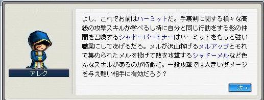 c0114655_189334.jpg