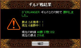 e0101858_40328.jpg