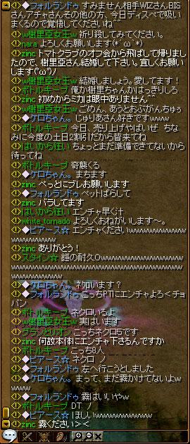 f0115259_45020100.jpg