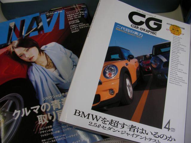 CG & NAVI_f0053060_12305444.jpg