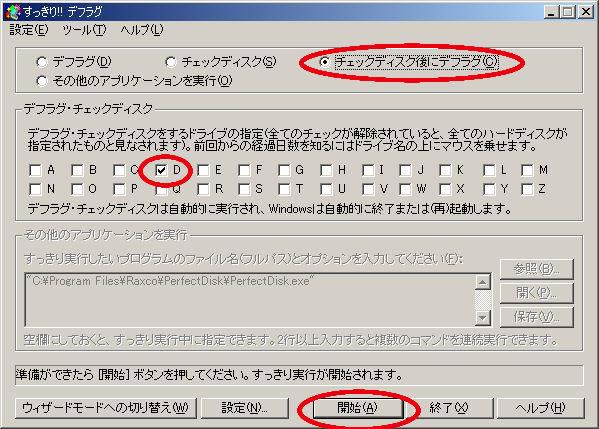 f0032867_1036251.jpg