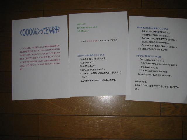 c0109174_10241465.jpg