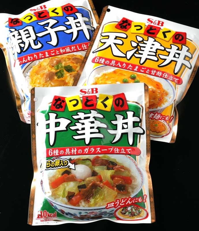 S&B なっとくの中華丼 ほか 65円_f0137375_15183921.jpg