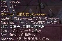 f0073578_1641532.jpg